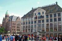Тур Амстердам