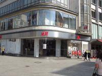 HM шопинг Ганновер